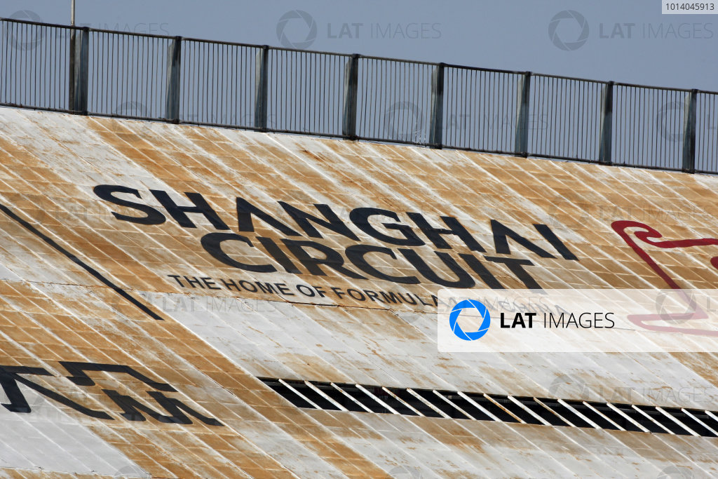 2013 World Endurance Championship, Shanghai International Circuit, China. 8th - 9th November 2013. Shanghai Atmosphere. World Copyright: Ebrey / LAT Photographic.