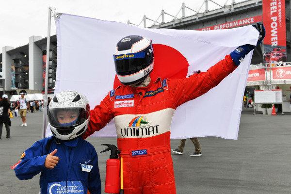 Fans of ex-F1 driver Taki Inoue