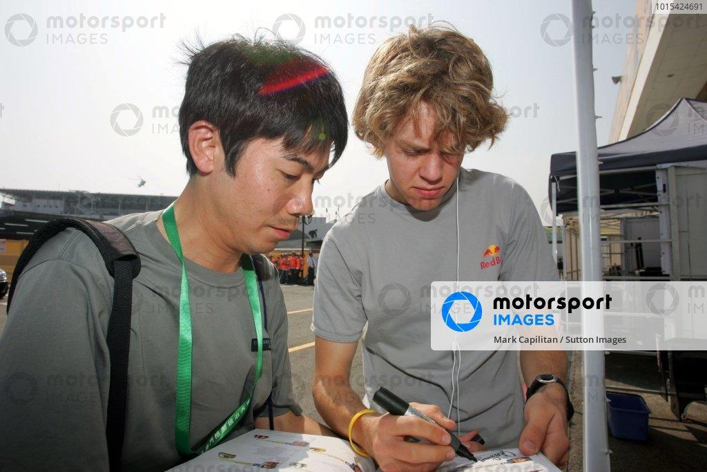 52nd Macau Grand Prix
