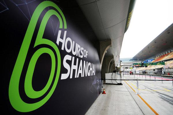 FIA WEC, Shanghai, China