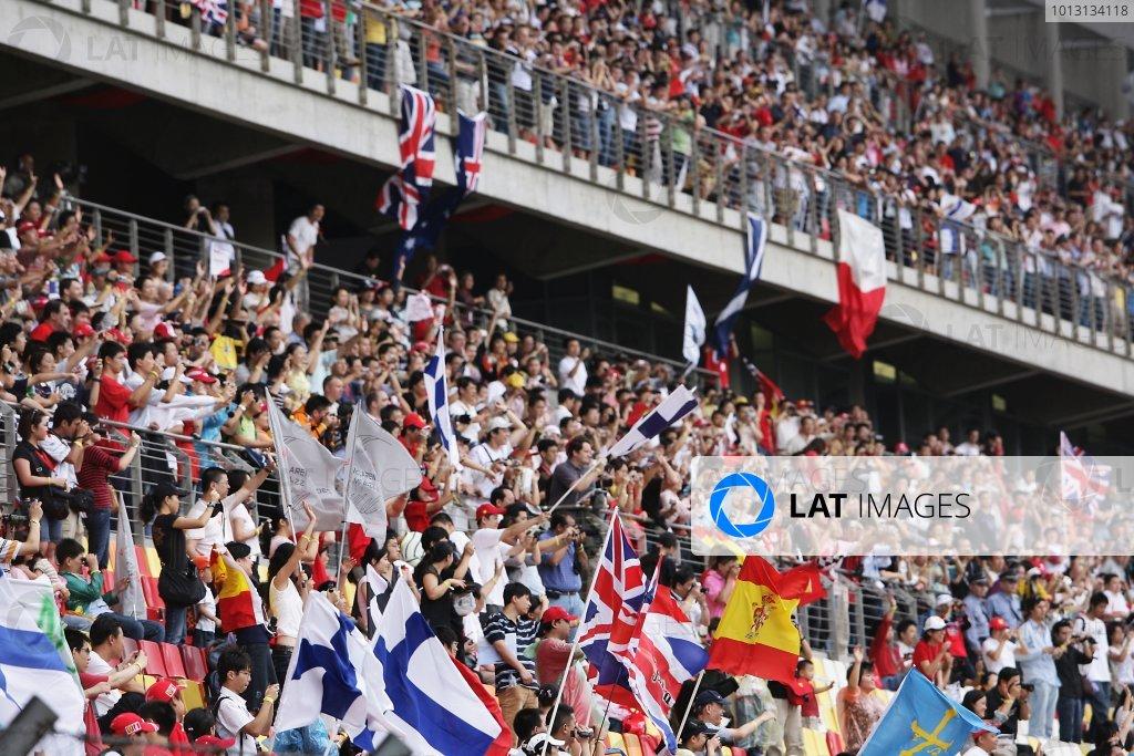 2007 Chinese Grand Prix - Sunday Race
